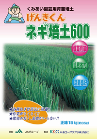 Bio additionally Twintech fertilizer label as well Indoor Air Pollution moreover turf Sharkfertilizer additionally Index. on fertilizer